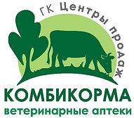 Комбикорма и ветеринарные клиники