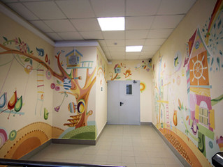 Веселый коридор