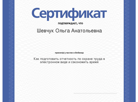 certificate (1).jpeg
