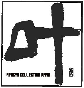 KANA_Logo300.fw.png