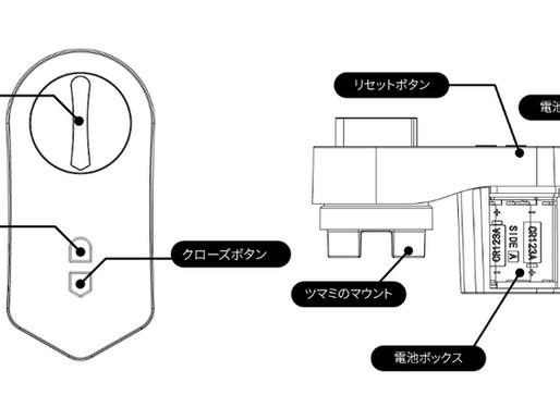 [XE1]製品説明