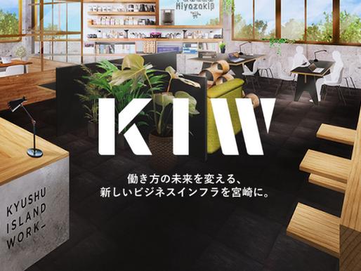 成功事例  九州全域に展開するコワーキングスペースにKEYVOX予約システムとスマートロックの導入