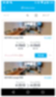 コメン  ト 2020  -01  -11 193  54  2.png
