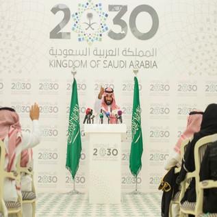 Il femminismo islamico alla base del piano Saudi Vision2030: decostruzione di un'etichetta