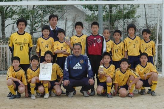 2005年度 卒団生