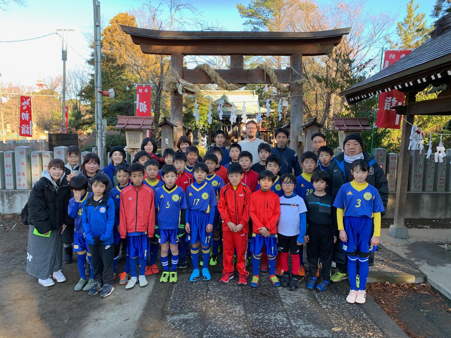 2020年 初蹴り熊野神社