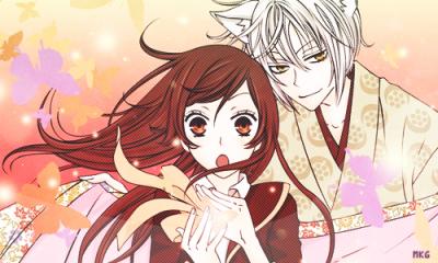 Shoujo: Kamisama Hajimemashita