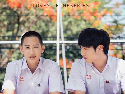 Love Sick, The serie. Episodio 01 e 02