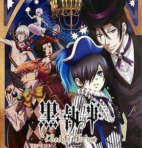 Resenha: Primeiro episódio de Kuroshitsuji.