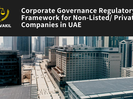 Corporate Governance Regulatory Framework for Non-Listed/ Private Companies in UAE
