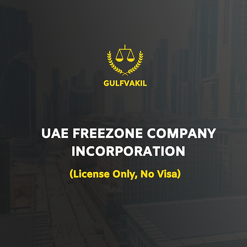 UAE Freezone Company Incorporation (SHAMS Freezone)