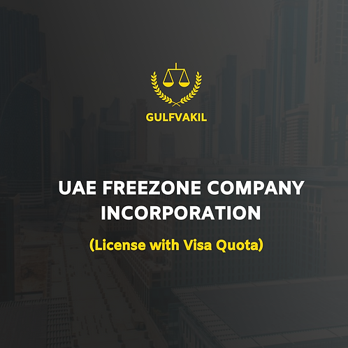 UAE Freezone Company Incorporation with Visas (SHAMS Freezone)