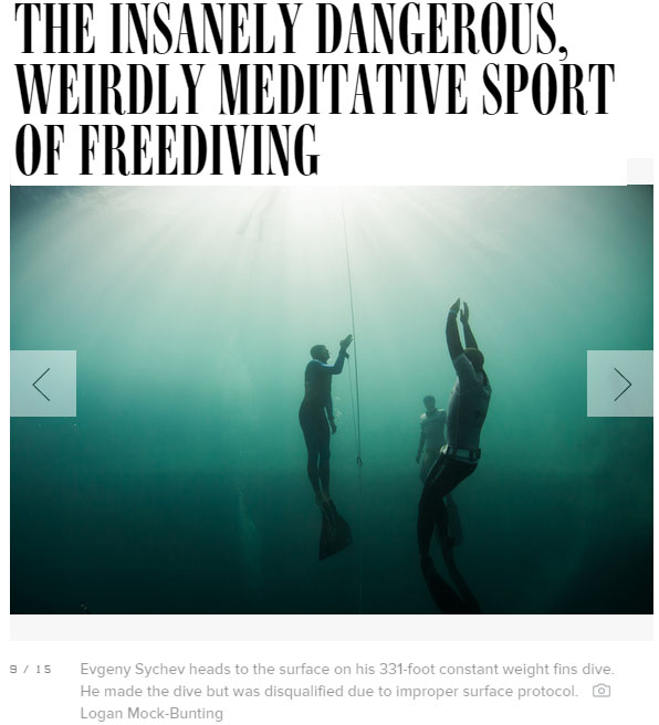 "Фото в журнале ""Wired"""