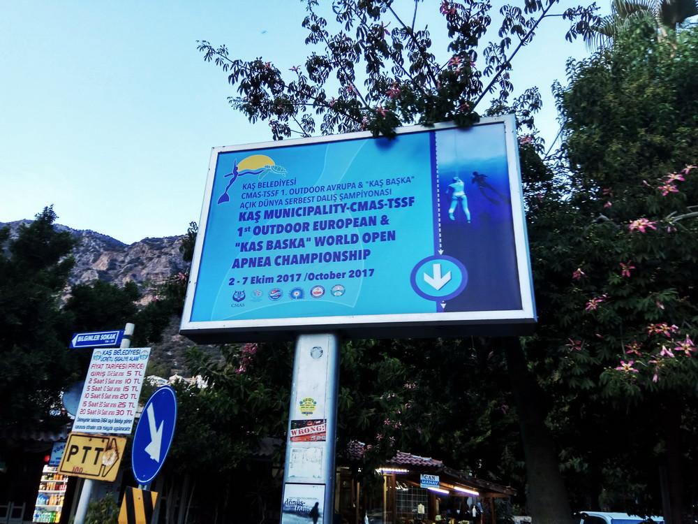 Афишы на улицах Каша