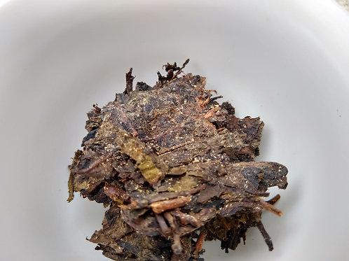 'Fu Cha' Brick Tea - 2013 - 2 oz.