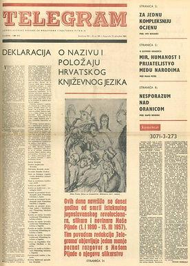 Communicating Political Unity, The Yugoslav Experience