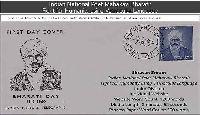 Indian National Poet Mahakavi Bharati: Fight for Humanity using Vernacular Language