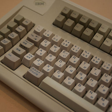 Keyboards: Through Wisconsin, CERN and the iPhone