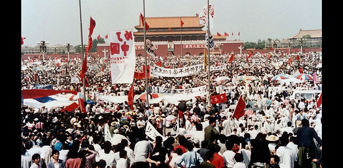 Tiananmen Square 1989: The Cry for Democracy