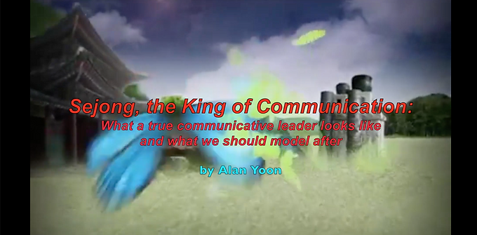 Sejong, the King of Communication: What a true communicative leader looks like and what we should model after