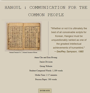 Hangul: Communication for the Common People
