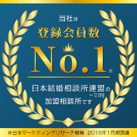 IBJ会員数ナンバー1バーナー_200x200.png