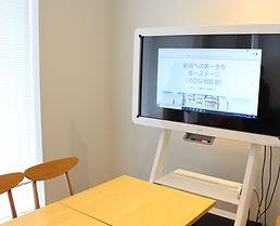 海老名面談室 1.jpg