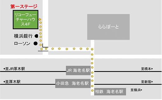 えびな相談室 地図2.png