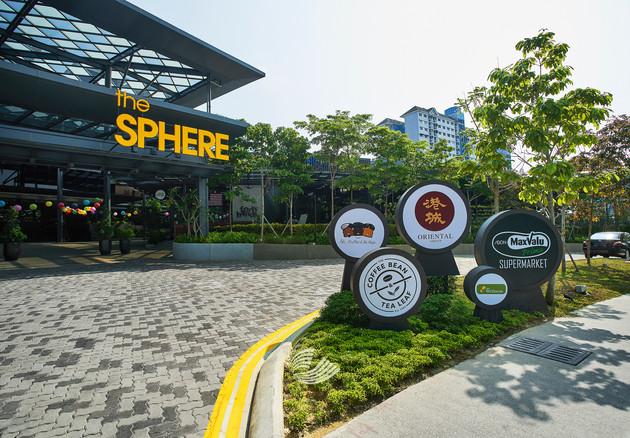 The Sphere (19).jpg