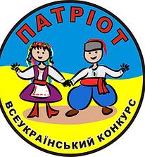 Xvi всеукраїнський конкурс учнівської творчості