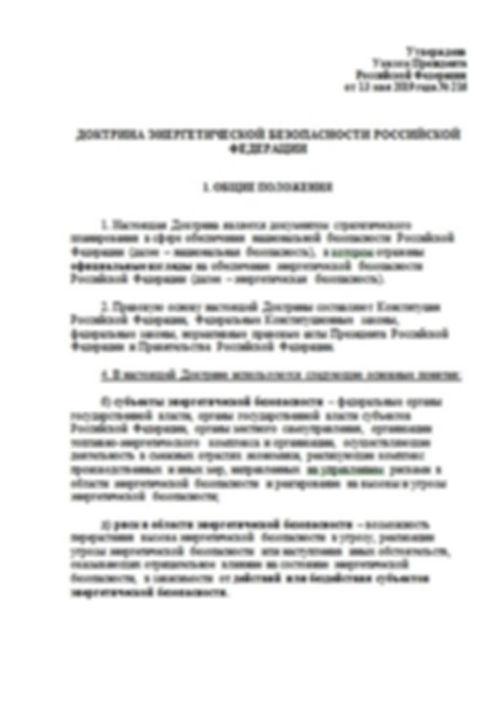imgonline-com-ua-AutoContrast-PzvRWPaR7t