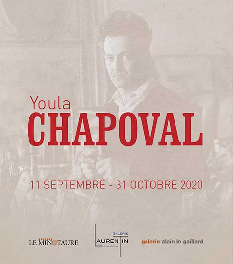 Exposition Youla Chapoval