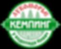 лого кемпинг.png