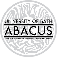 Association of British and Chinese University Students