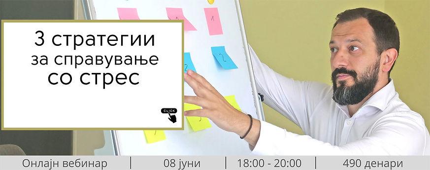 3-стратегии-2.jpg