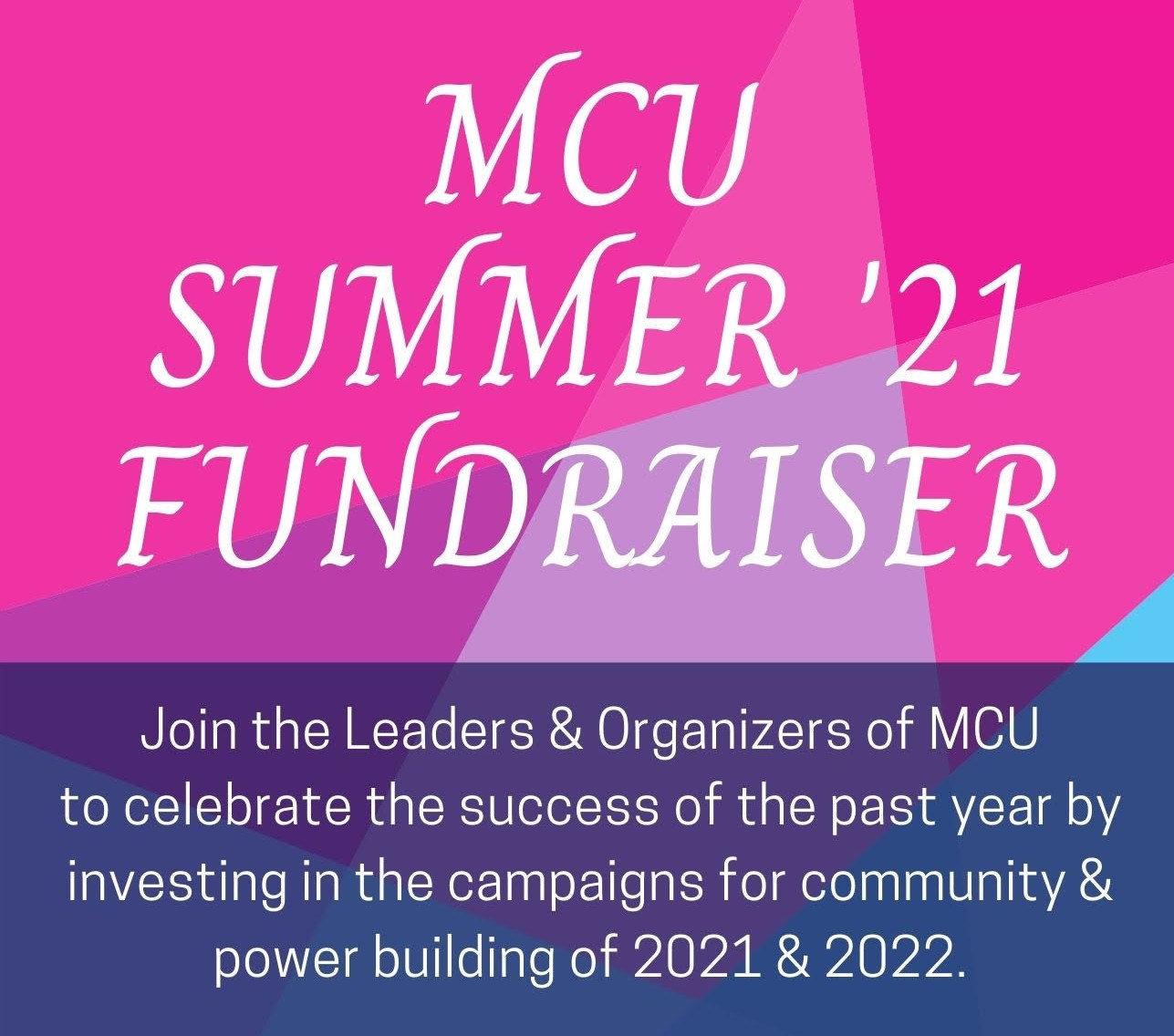 MCU Summer - $30 Admission