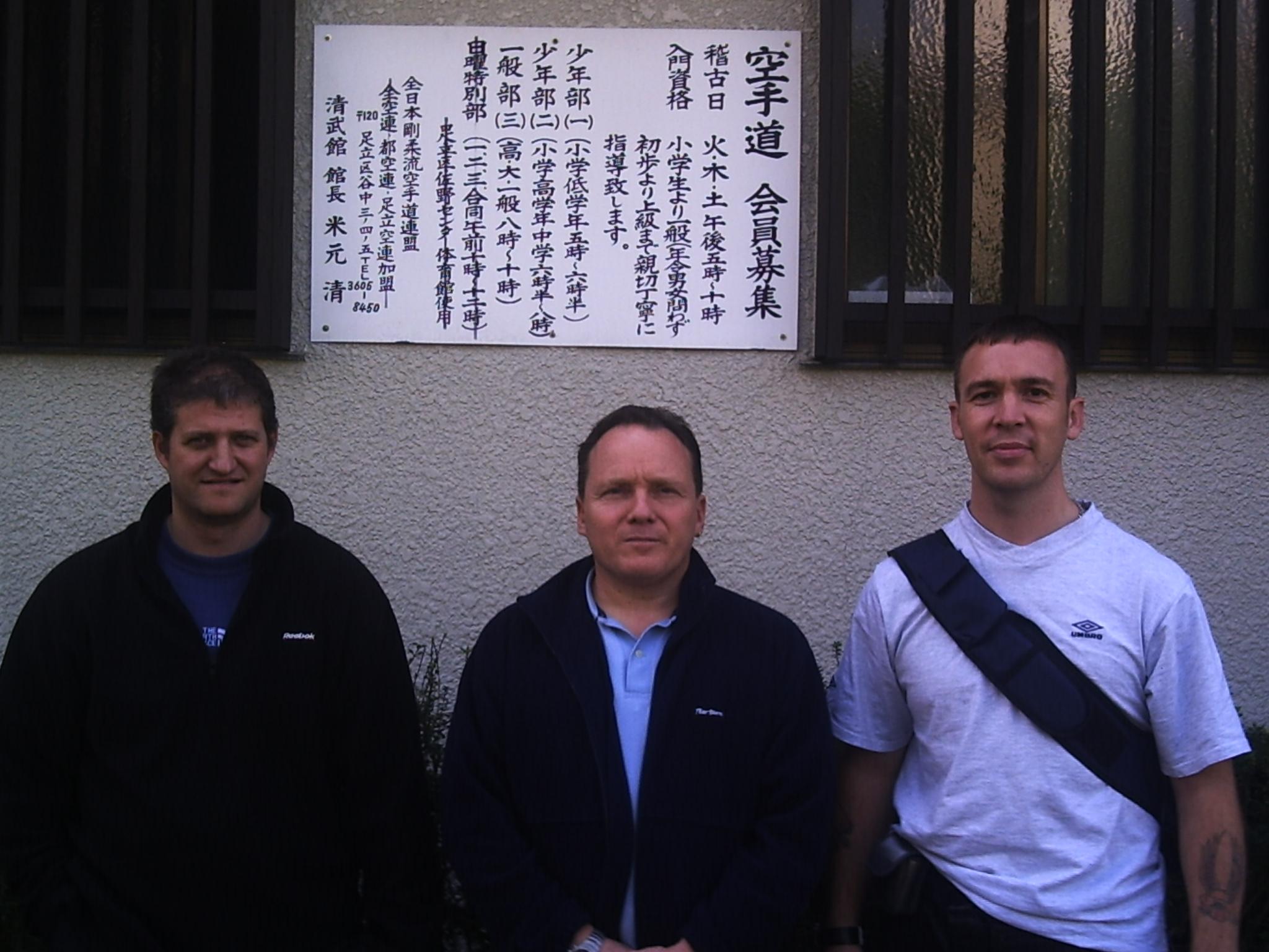 Japan 2 Uneno Zoo 005