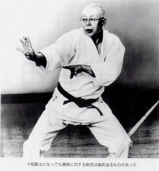 ichikawa11