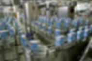 mrp small business pharmaceutical packaging line