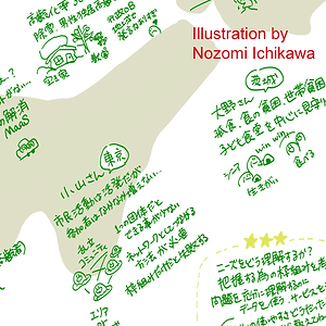 JapaneseCommunity.png