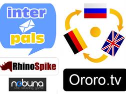 5 сайтов для изучающих английский язык, о которых вы не знали