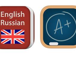 Программы на IPhone для отработки лексики