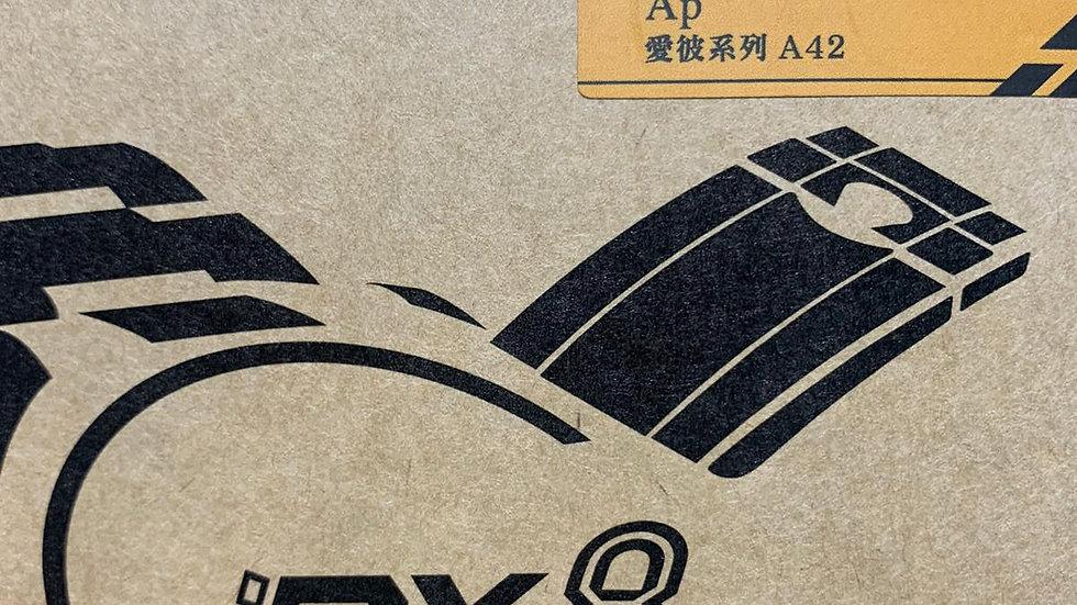 RX8 A42-PRO Audemars Piguet 42mm (SGD248 / MYR758)