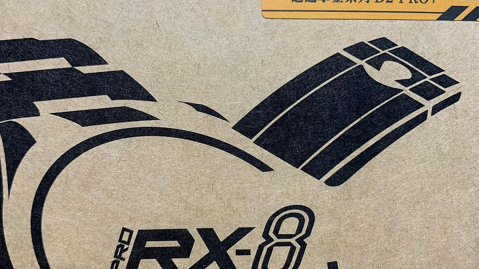 RX8-D2 Daytona Gold Series PRO+ (SGD238 / MYR728)