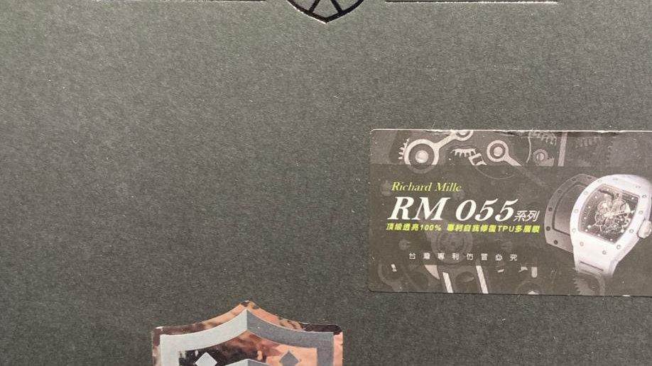 RX8 Richard Mille Bubba Watson RM055 PRO+ (SGD588/MYR1798)