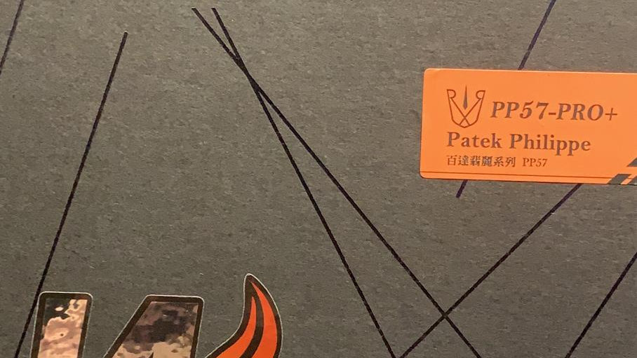 RX8 Patek Philippe Nautilus 57 PRO+ (SGD538/MYR1638)