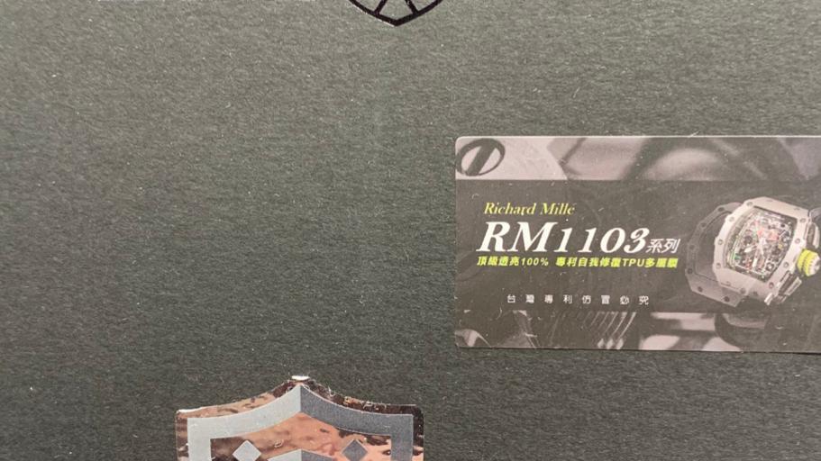 RX8 Richard Mille RM11-03 PRO+ (SGD588/MYR1798)