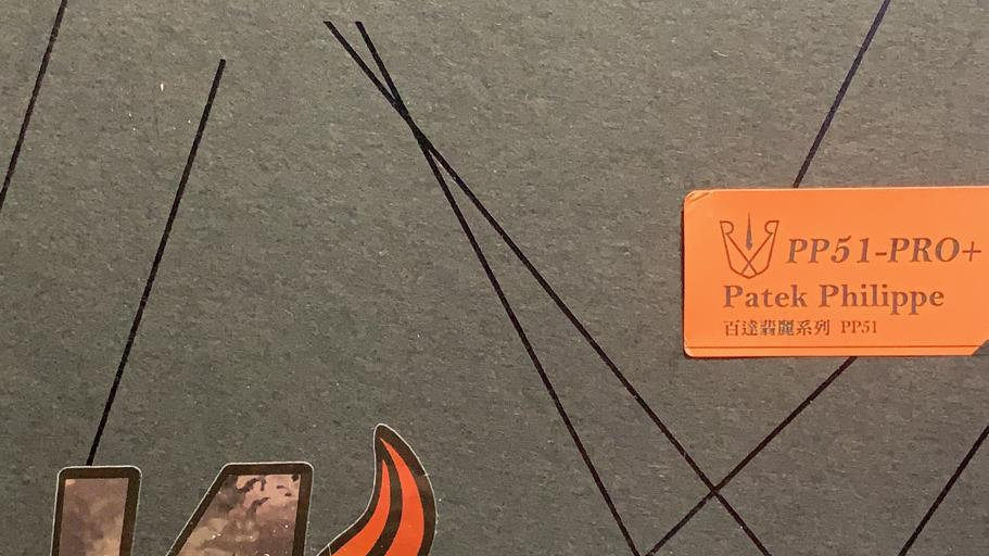 RX8 Patek Philippe Aquanaut 51 PRO+ (SGD438/MYR1388)