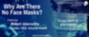Banner-Why Are There No Face Masks.png