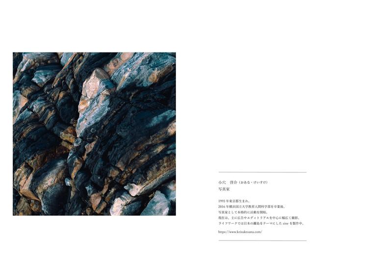 屋久島最終版印刷用051826.jpg